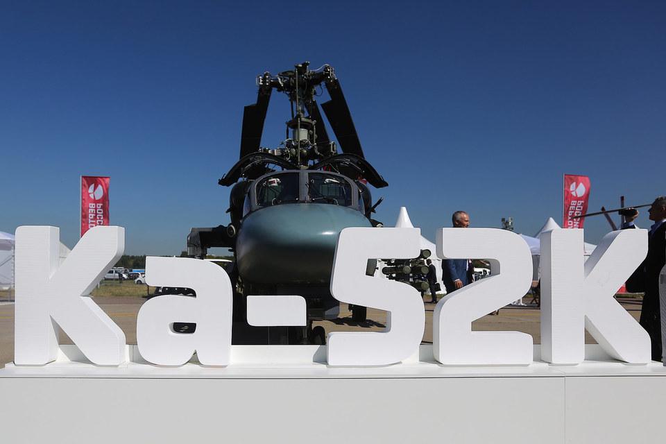 Ударный вертолет морского базирования Ка-52К