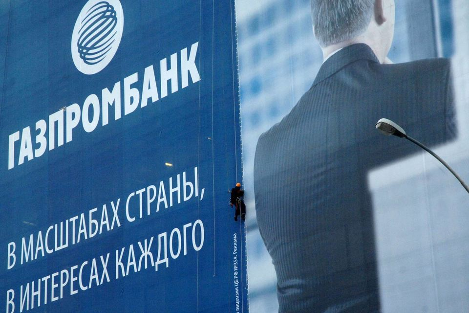 Газпромбанк — самый лояльный к «Мечелу» кредитор, согласившийся пойти на реструктуризацию долга компании еще в конце 2014 г.