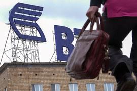 ВТБ принял принципиальное решение о выдаче кредита ФГУП «Госконцерт» на покупку Русской медиагруппы (РМГ)