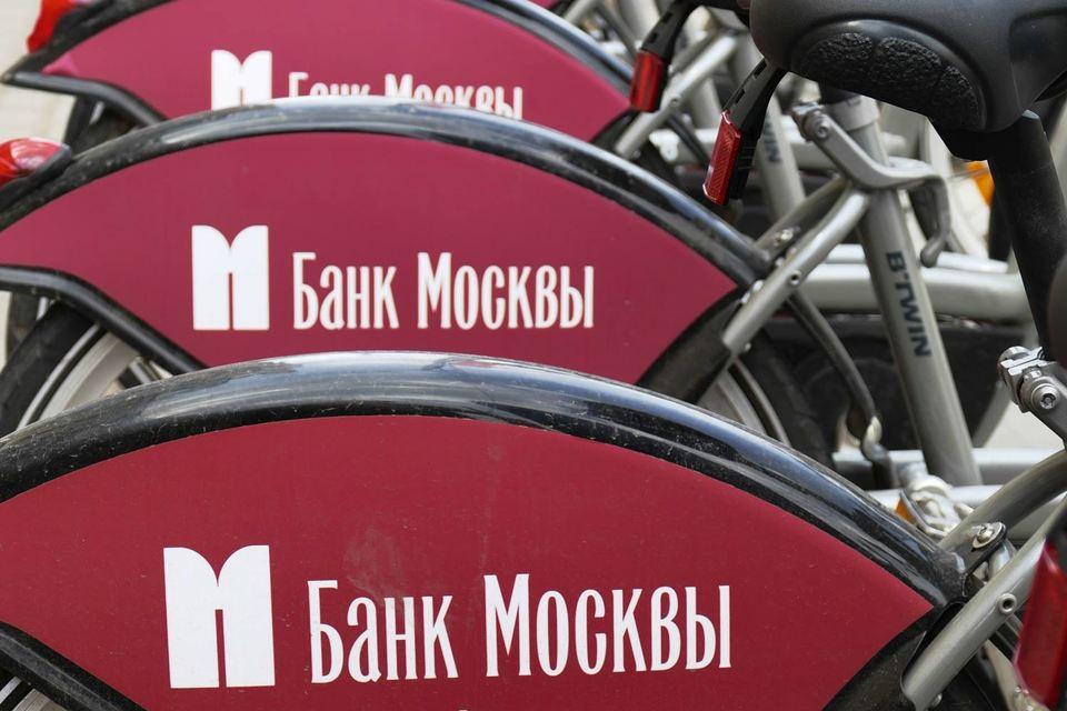 Таким образом, Банк Москвы выкупил основную часть выпуска, кто выкупил оставшиеся бумаги на 16 млрд руб. – неизвестно