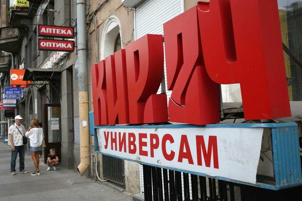 Некоторые магазины закрывшейся сети расположены очень удачно