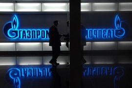 Правительство не рассматривает возможность реорганизации «Газпрома»