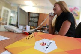 «Мегафон» приобрел эти компании у СМАРТС в середине августа
