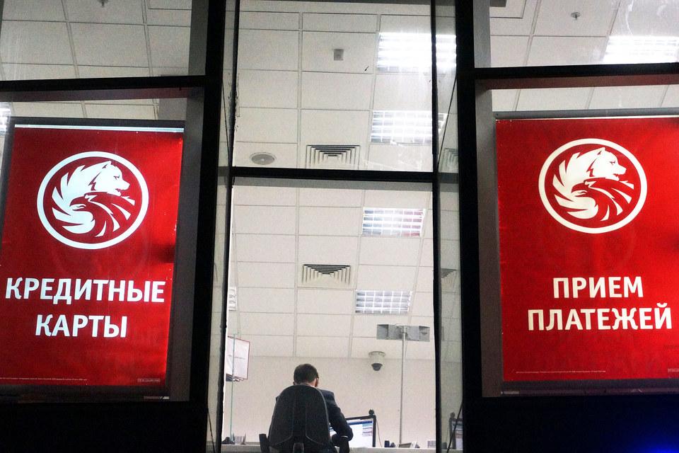 «Русский стандарт» убыточен уже три полугодия подряд