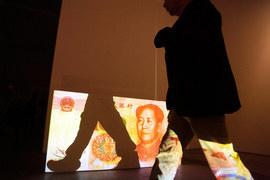 Власти усиливают борьбу с незаконными агентами по переводу денег за рубеж