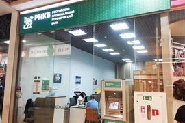 Прежний собственник РНКБ мог помочь банку с капиталом