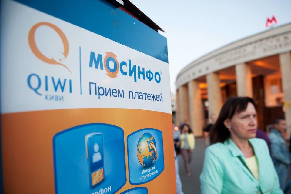 Qiwi не выплатит дивиденды за завершившийся квартал, сообщил представитель компании Константин Кольцов
