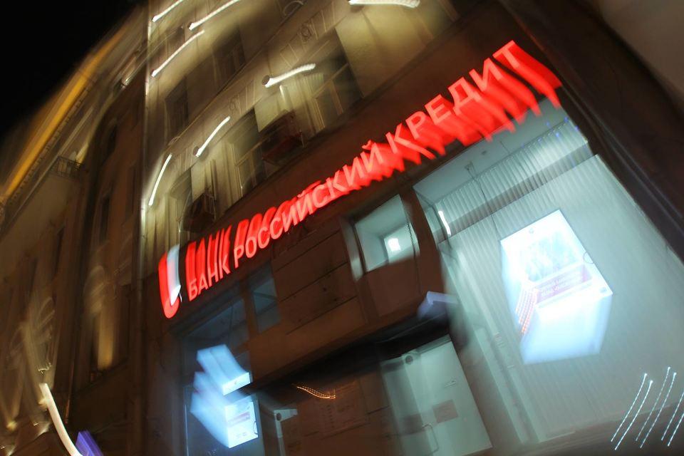 Банк «Российский кредит» был флагманом банковской группы Анатолия Мотылева