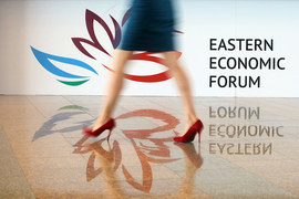 Как Владивосток встречает гостей Восточного экономического форума