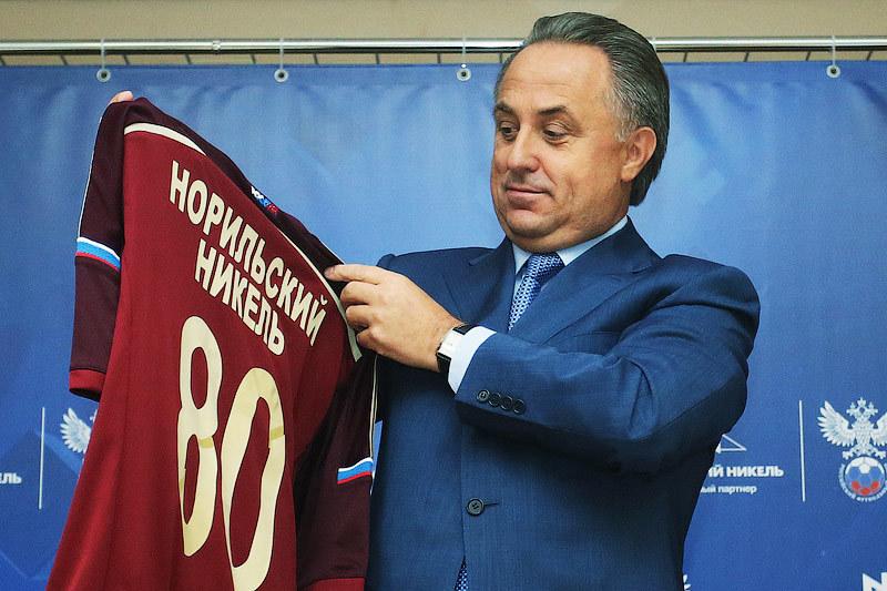 Президент РФС Виталий Мутко представил нового спонсора