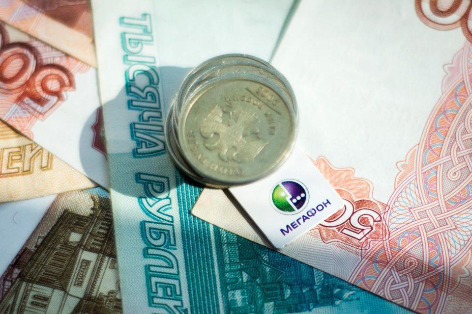 Из отчетности «Мегафона» следует, что к концу II квартала 2015 г. его чистый долг составлял 113,5 млрд руб