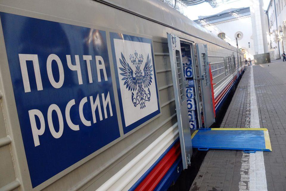 «Почта России» – один из стратегических партнеров «Почты Китая», приводятся в сообщении слова президента группы Ли Гохуа, предприятия вместе ищут способы оптимизации обработки и доставки почты