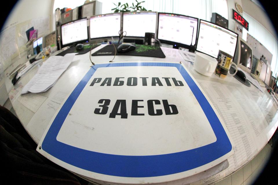 В кризисное время в России многие вообще остались без отпусков или им отпуск значительно сократили