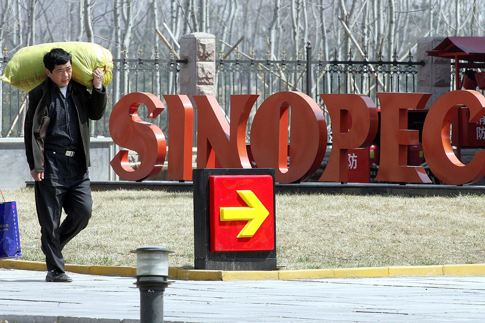 Sinopec и «Сибур» заключили инвестиционное соглашение