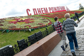 На празднование Дня города Москвы будет затрачено около 350 млн руб.