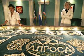 """В первом полугодии текущего года чистая прибыль по МСФО """"Алросы"""" выросла в 2,1 раза и составила 47,4 млрд руб."""