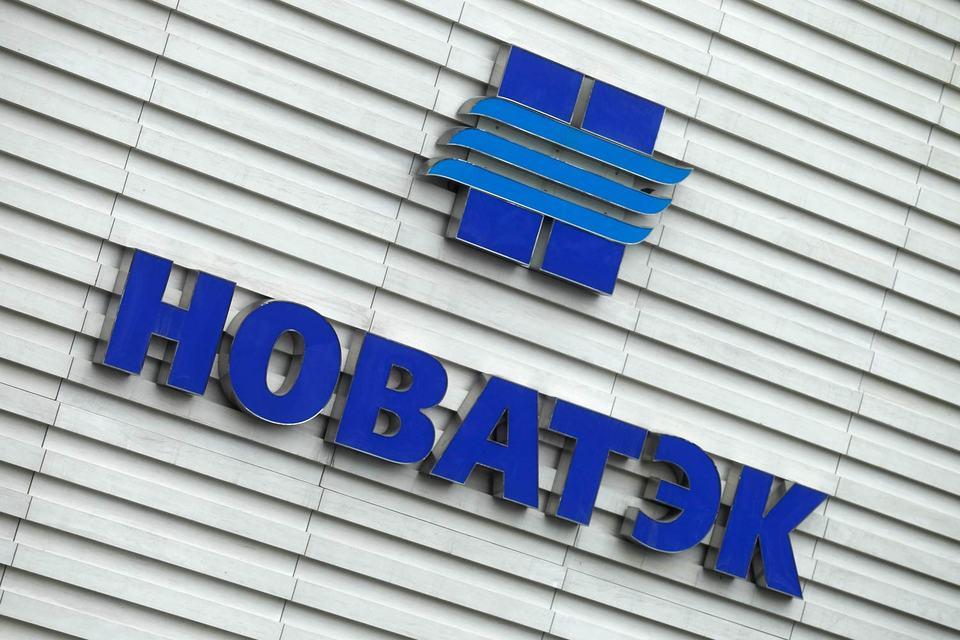 Среди участников аукциона - крупнейшие покупатели российского газа E.ON и Engie, трейдеры Vitol, NOVATEK Gas&Power («дочка» «Новатэка»), Goldman Sachs, Gunvor, Glencore