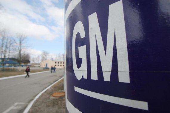 GM не удается без конфликтов уйти из России