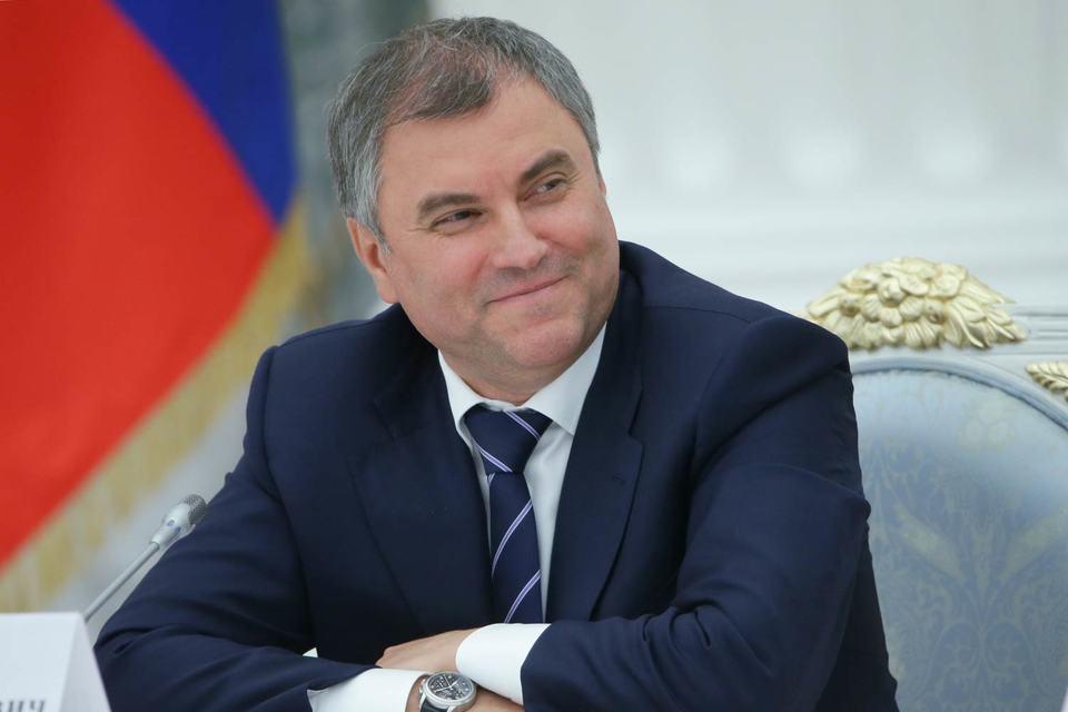 В состав рабочей группы вошли около 50 человек — представители Кремля, Госдумы, министерств, руководители регионов и общественные деятели