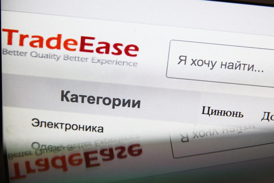 На начальном этапе все инвестиции были сделаны интегратором PayEase, в дальнейшем затраты могут распределяться между учредителями, сообщала в марте компания «Яндекс.Деньги»