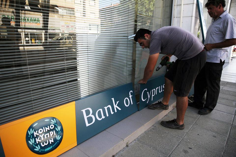 Структура Bank of Cyprus пытается второй год вернуть долг по кредиту российскому подразделению