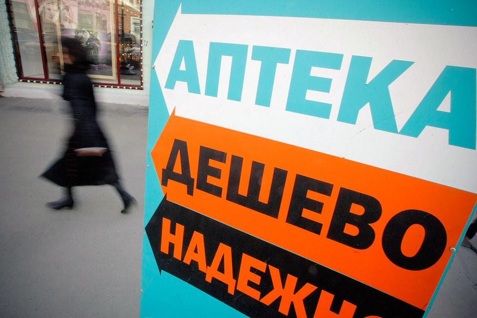 Президент Владимир Путин заинтересовался, почему цены на лекарства в аптеках дорожают быстрее, чем в больницах