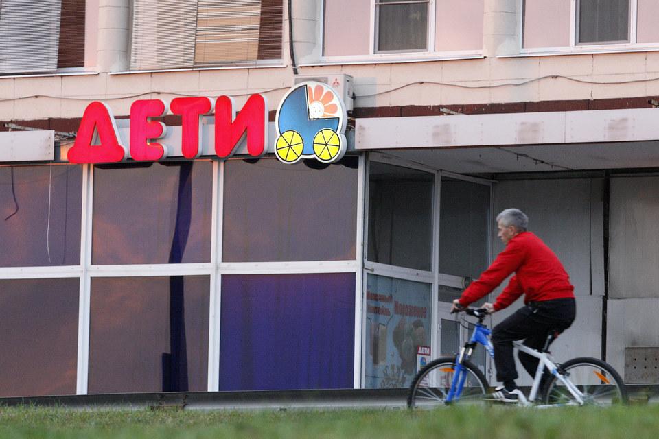 С начала 2015 г. кредиторы подали к компаниям группы «Дети»  исков на 1,2 млрд руб.