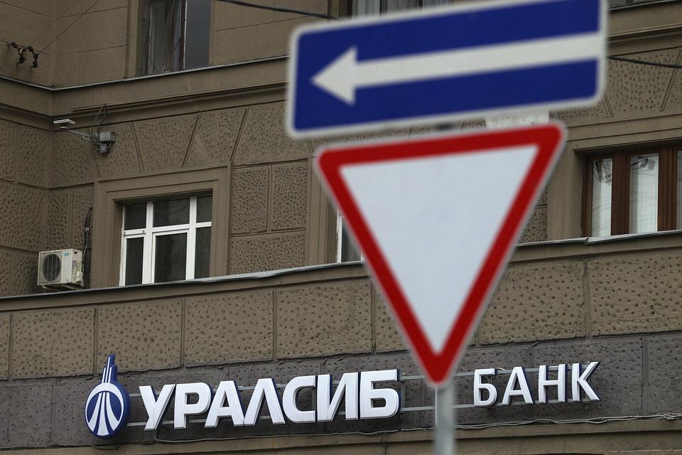 Лизинговая компания «Уралсиба» объединена с банком