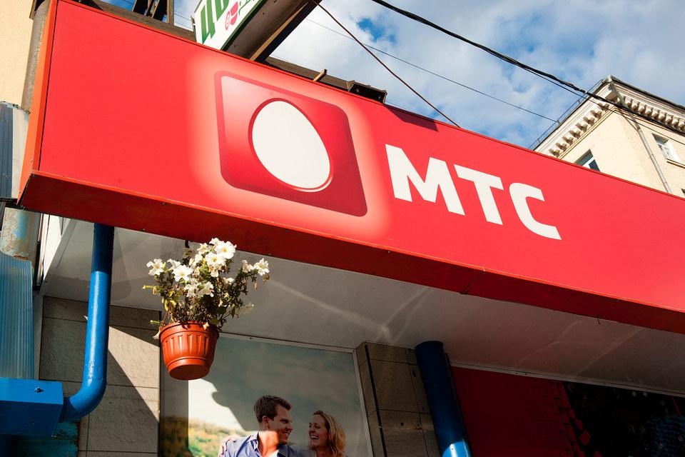 В Москве, сообщила МТС, доходы от мобильного интернета превзошли доходы от голосовой связи