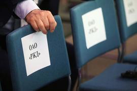 Ранее источники «Ведомостей», близкие к монополии, рассказывали, что могут смениться три вице-президента монополии