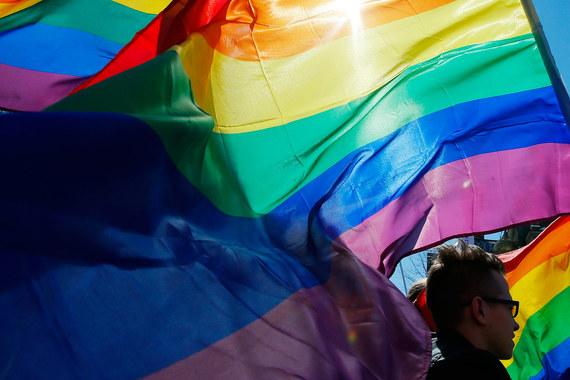 Общественная организация в защиту сексуальных меньшинств