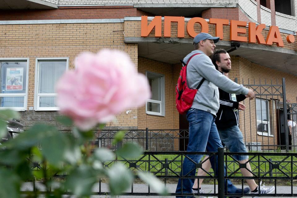 Центробанк закрыл вход для ипотечных сертификатов