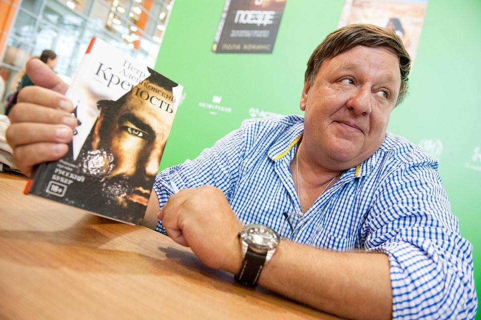 Автор представил новую книгу на Московской книжной ярмарке