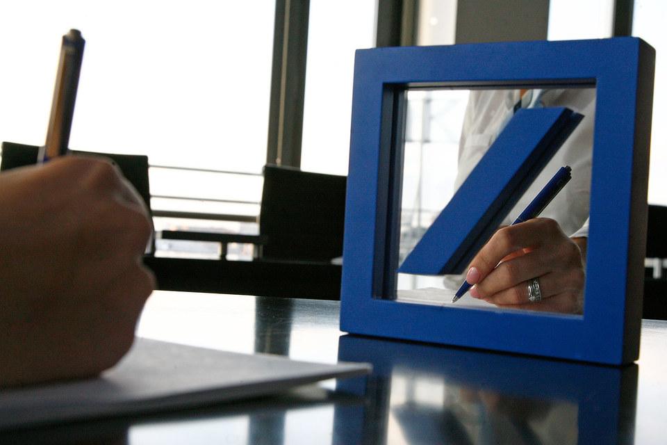 Deutsche Bank в России может сократить до 200 сотрудников