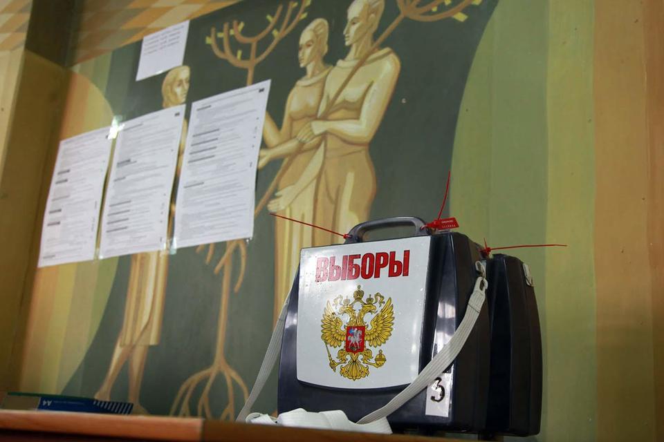 Список из 14 партий, имеющих право регистрировать кандидатов в Госдуму без сбора подписей, остался неизменным