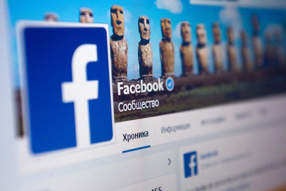 Виртуальная реальность – новая цель для Facebook