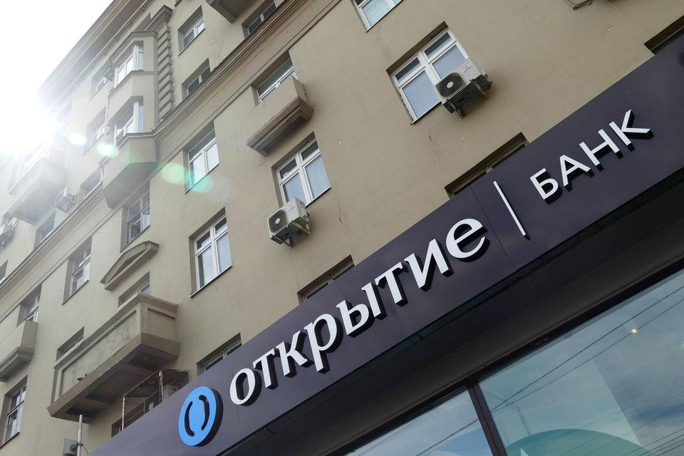 По итогам дня акции банка подорожали на Московской бирже на 2,25% до 1137 руб. за бумагу, капитализация составила 163,5 млрд руб.