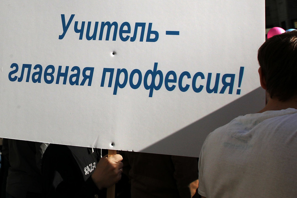 Мурманские власти считают снижение зарплат учителям не противоречащим «майским указам»