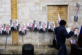Россия оказывала и будет оказывать поддержку правительству Сирии, сказал президент Владимир Путин