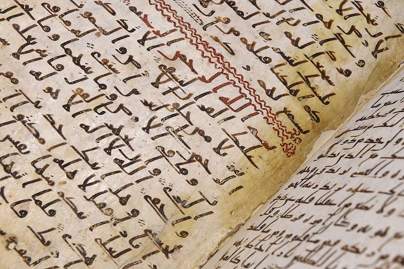 Депутаты готовы поправить закон, чтобы материалы священных писаний больше не считали экстремистскими
