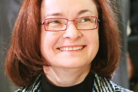 Набиуллина признана лучшим руководителем ЦБ в мире