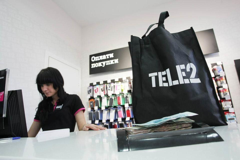 Дискаунтер Tele2 повышает цены на свои услуги в Петербурге и еще трех регионах