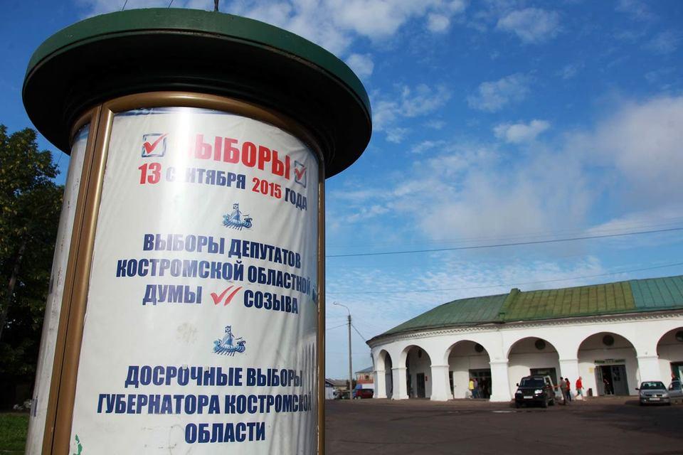 Именно там, где было наиболее сильное наблюдение, – в Костроме и Новосибирске – снижена разница между «плохими» и «хорошими» участками как раз благодаря сильному наблюдению