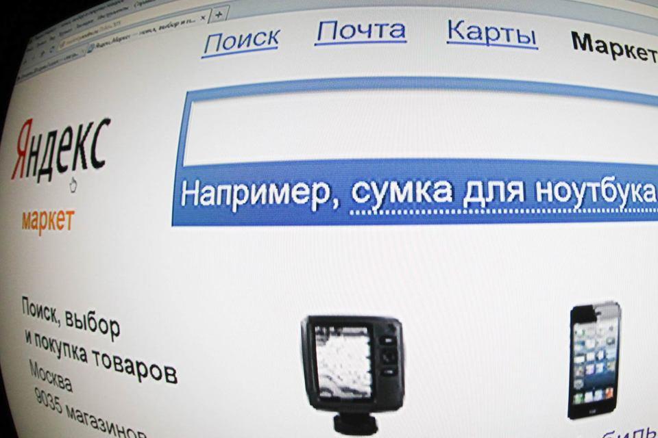Летом этого года Роспотребнадзор представил идеи регулирования торговых интернет-площадок (так называемые агрегаторы; например, «Яндекс.Маркет», Aliexpress, eBay)