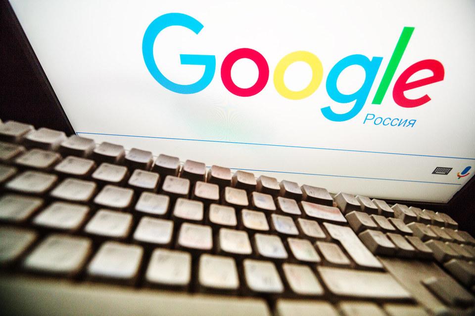 Мосгорсуд взыскал с российского представительства компании Google 50 000 руб.