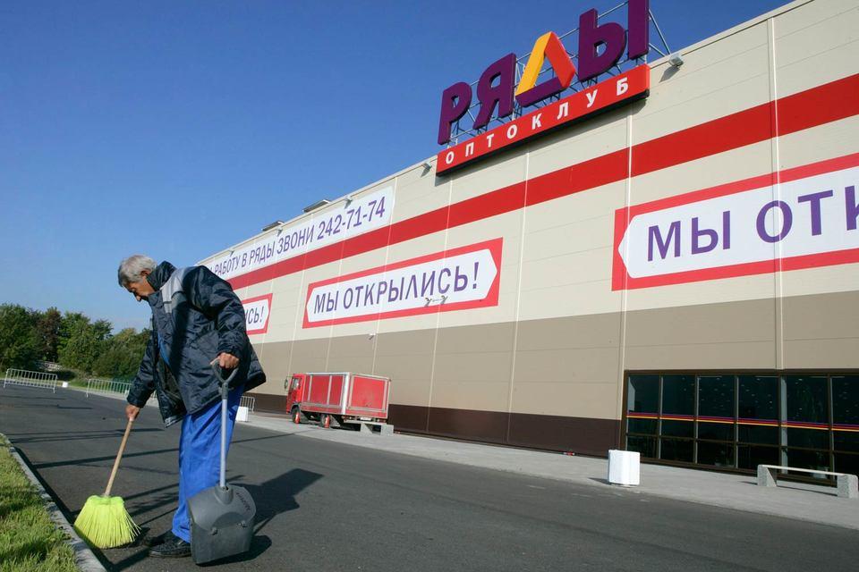 Первый магазин обошелся в 1,2 млрд руб.