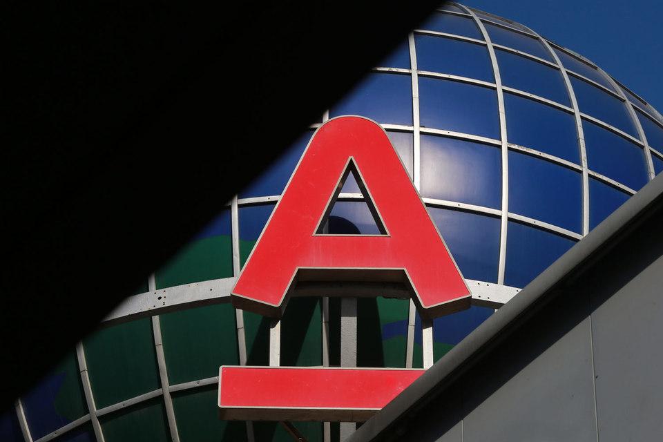 Alforma Capital Markets находится в Нью-Йорке, основана в 2001 году как дочернее инвестиционное подразделение Альфа-Банка