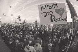 Критика политики властей в соцсетях или рассуждения об историческом происхождении той или иной российской территории считаются теперь в России сепаратизмом
