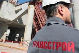 Конкурс на строительство электродепо «Южное» за 6,5 млрд руб. «Трансстрой» выиграл в июне 2014 г.