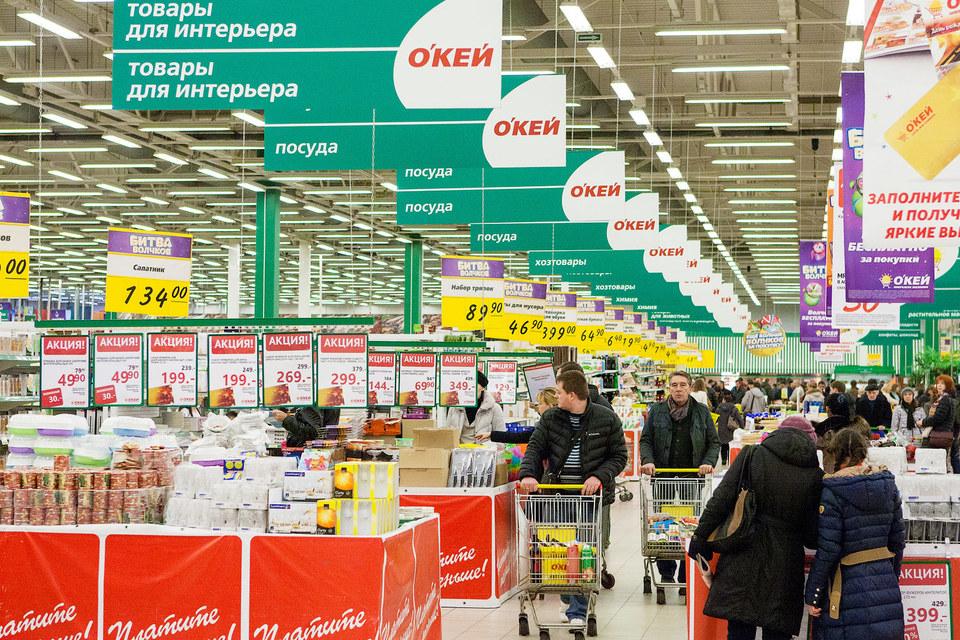 Сейчас «О'кей» сосредоточен на развитии уже построенных магазинов в Москве и Петербурге